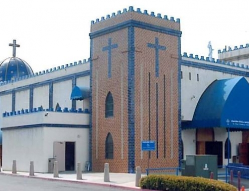 St Peter Chaldean Cathedral